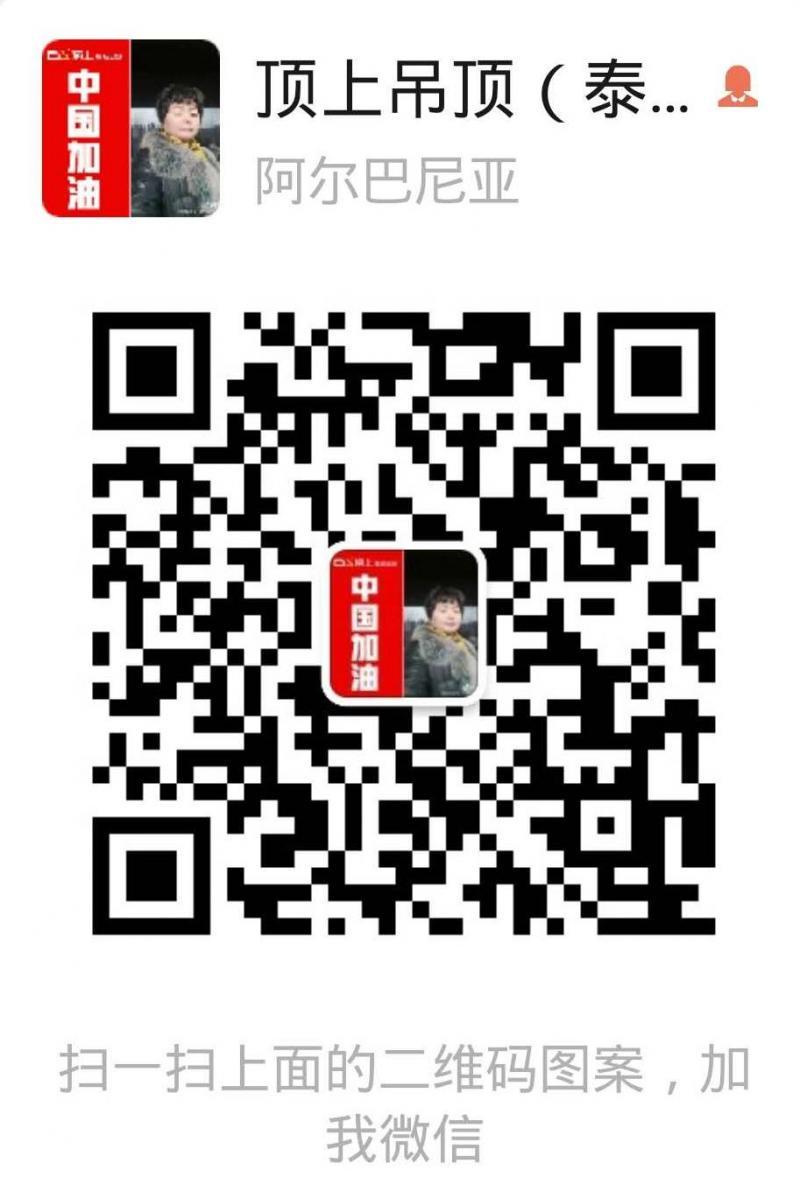 微信图片编辑_20200511100554.jpg