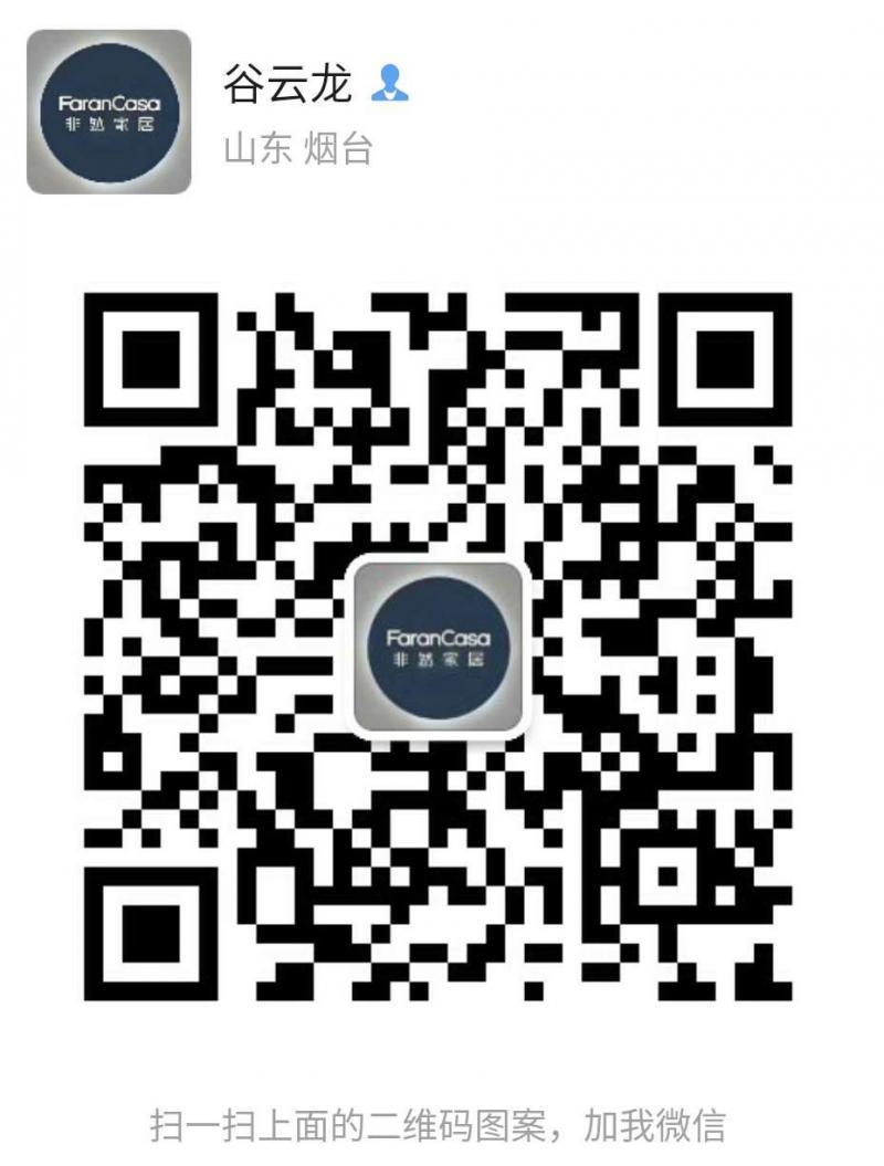 微信图片_20200709160129.jpg